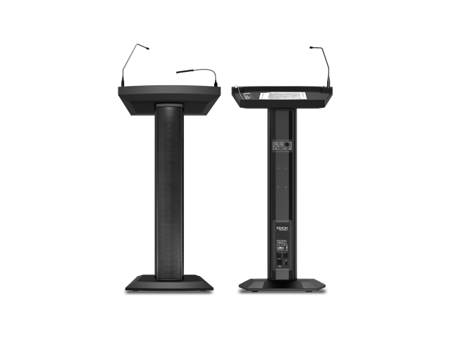 Lectern Active